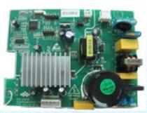 變頻單壓機驅動(IPM模塊)